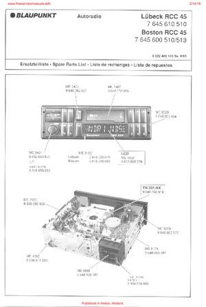 Филипс кар 400 схема подключения