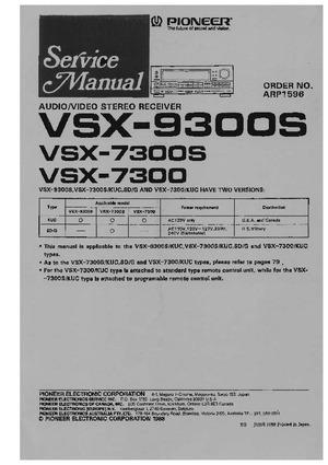 Pioneer VSX-9300S VSX-7300S VSX-7300 Free service manual pdf Download