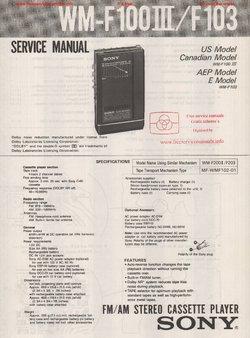 sony walkman user manuals